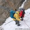 Gorge de la Pamir-i-Tang