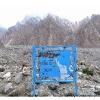 Panneau du Central Karakoram National Park a l entree du glacier de Biafo