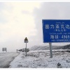 Col de Mazar dans le massif des Kun Kun