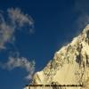 Le versant Rupal du Nanga Parbat au levant